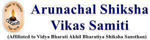 Arunachal Shiksha Vikas Samiti